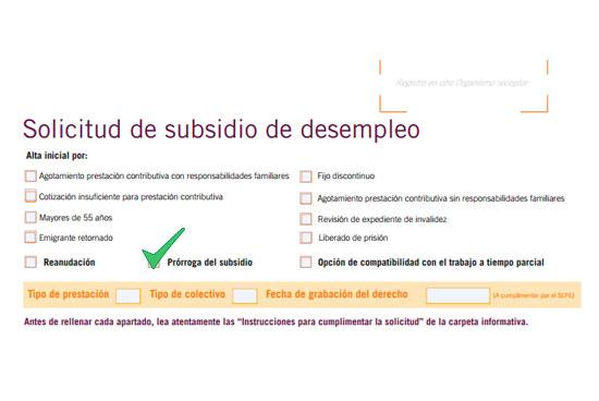 Renovar el subsidio de desempleo paso a paso ayudas for Inem sellar paro internet