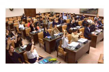 Aprobada votación para instar al gobierno a recuperar el subsidio para mayores de 52 años