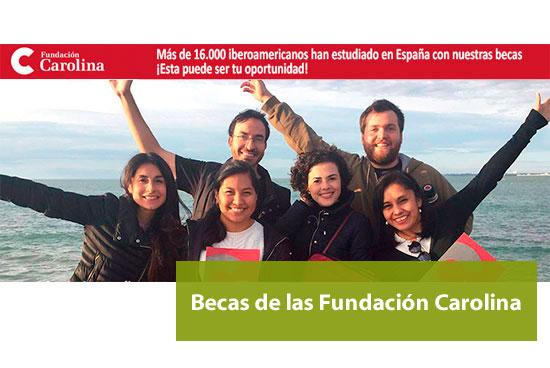 Cómo solicitar las becas de la Fundación Carolina