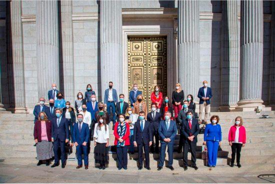 Comisión del Pacto de Toledo. Congreso de los Diputados
