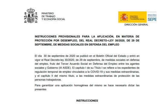 Instrucciones provisionales SEPE RDL 30/2020